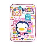 PUKU Baby Waterproof Sheet [P33202] - Pink - Perlengkapan Tempat Tidur Bayi dan Anak